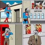 Hitlermen